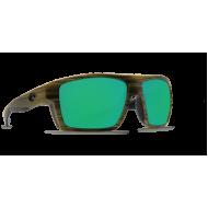 Costa bloke matte verde teak copper green mirror 580p